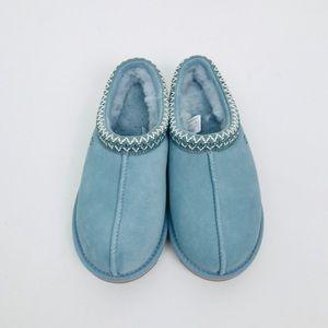 UGG Shoes | Ugg Australia Women Tasman